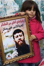 Grave lo stato di salute del detenuto Khader 'Adnan