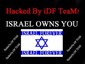 Hacker israeliani attaccano il sito dei familiari dei caduti palestinesi