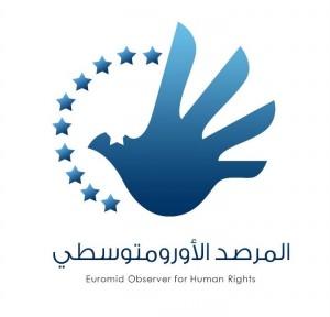 Osservatorio euro-mediterraneo sulle violazioni ai danni dei minori palestinesi