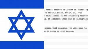 'Luci spente': operazione cyber di Israele