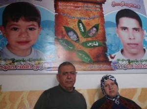 Storie da Piombo Fuso: la famiglia Hamouda