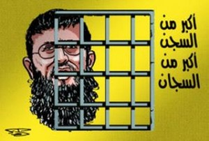 Khader 'Adnan: giovedì la seduta sulla richiesta di rilascio