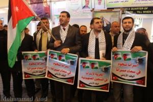 Delegazione giordana a Gaza partecipa al sit-in di solidarietà con 'Adnan