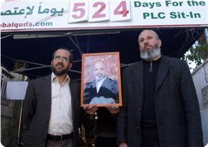 Estesa la detenzione di Totah e Abu 'Arafah, deputati a rischio di deportazione