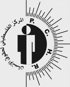 Rapporto settimanale del Pchr sulle violazioni israeliane: 2-8 febbraio