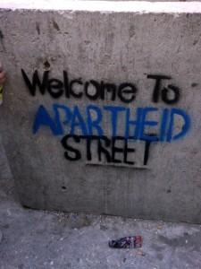 Giustizia israeliana al servizio del progetto coloniale in Palestina