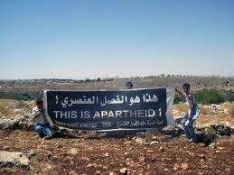 L'occupazione israeliana confisca oltre 750 ettari di terra palestinese per costruirvi 700 colonie