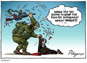 Shin Bet: '157 attacchi della resistenza palestinese contro obiettivi israeliani a marzo'