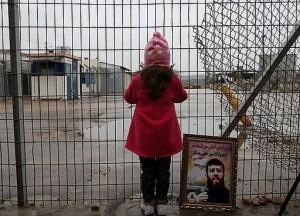 Manterrà l'impegno Israele e libererà oggi Khader 'Adnan?