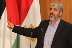 Hamas si prepara a scegliere una nuova leadership