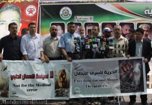 Dal ministero della Sanità di Gaza l'allarme per la salute dei prigionieri palestinesi in sciopero della fame