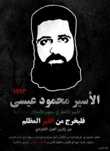 Mahmoud 'Eisaa: detenuto 10 anni in isolamento