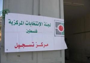 Riconciliazione: Hamas e Fatah al Cairo. Fdlp chiede consultazioni