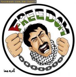 Totale assenza dei requisiti minimi di dignità ad Hawara: detenuti scioperano