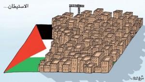 La pulizia etnica della Palestina continua nel 2012