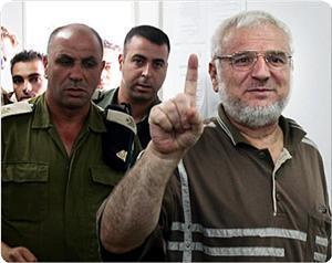Il presidente del Clp palestinese rifiuta l'esilio. 27 i parlamentari prigionieri politici