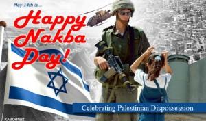 'Vietato commemorare la Nakba'. Ritorna la proposta alla Knesset