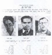 E' morto Yitzhak Shamir, ex premier israeliano, ed ex membro della banda Stern