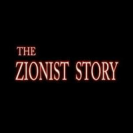 the-zionist-story