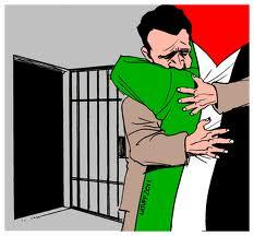 Cisgiordania, 24 palestinesi arrestati nella notte