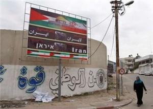 I cittadini di Gaza ringraziano l'Iran dopo la fine della guerra