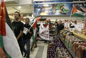 22 gruppi chiedono all'UE di bandire i prodotti dei coloni israeliani