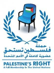 Oltre la metà degli Stati della UE appoggia la richiesta palestinese all'Onu