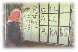 Scritte razziste contro auto palestinesi