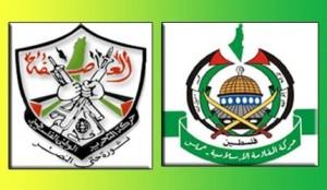 Hamas: documenti ufficiali provano responsabilità Fatah nell'incitamento contro Gaza