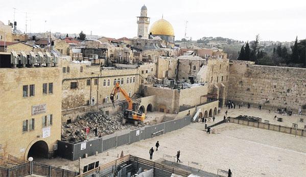 50° anniversario dell'occupazione di Gerusalemme