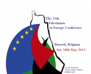 11th_conference_logo_updated