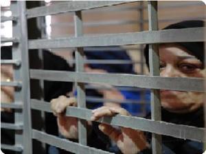 La denuncia: drammatiche condizioni per le detenute palestinesi