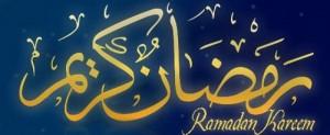 cropped-ramadan-2013-calendar-download1