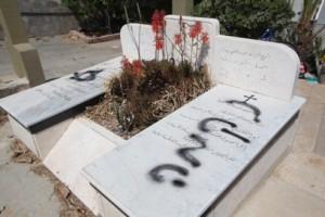 Gerusalemme, coloni estremisti dissacrano cimitero cristiano