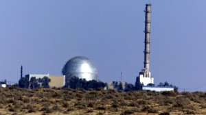 israel-nuclear-weapons-mass-destruction.si