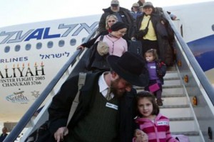 Nel 2013 il numero degli immigrati ebrei in Israele è aumentato