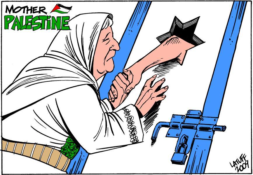 Palestina-sciopero-della-fame-1