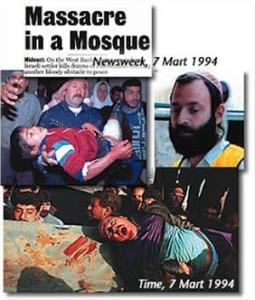 29 Palestinains massacred by Jewish terrorist Baruch Goldstein in Hebron Ibrahim Mosque, in 1994, pic