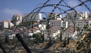 Israele: problemi con la crescente campagna di boicottaggio