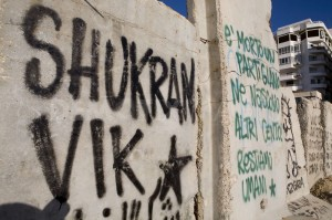 1328404456-graffiti-commemorates-life-of-vittorio-arrigoni--gaza_1034981