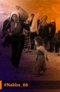 Il vicolo cieco palestinese pone l'accento sul diritto al ritorno