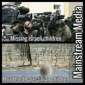 740 minorenni palestinesi sequestrati dall'esercito israeliano nei primi mesi del 2014