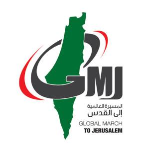 GMI-Logo-no-date-e1400070889972