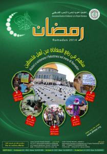 Poster Ramadan-2014