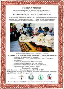 Mostra culturale e storica del ricamo tradizionale delle donne  palestinesi