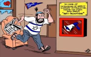 Il genocidio israeliano e i suoi complici