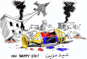 no-happy-eid