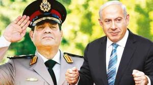L'Egitto e il blocco di Gaza