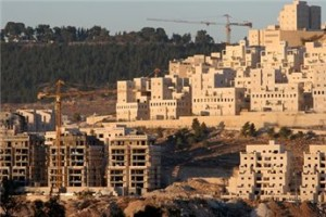 Israele pubblica gara d'appalto per 283 abitazioni coloniali