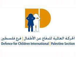 Dall'inizio del 2014, Israele ha ucciso 9 bambini della Cisgiordania